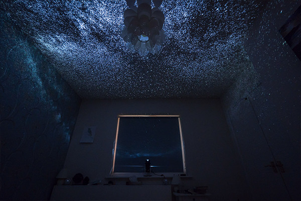 star projector party